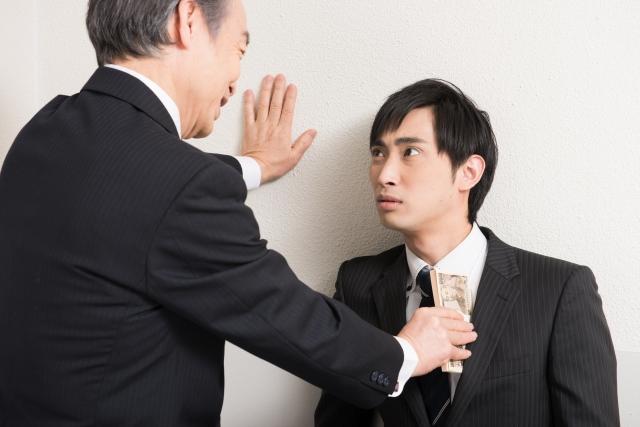 経営者などの個人への強要・脅迫・恐喝への対処