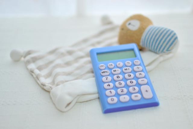 認知された子の養育費はいくら請求できる?ケース別に相場を公開