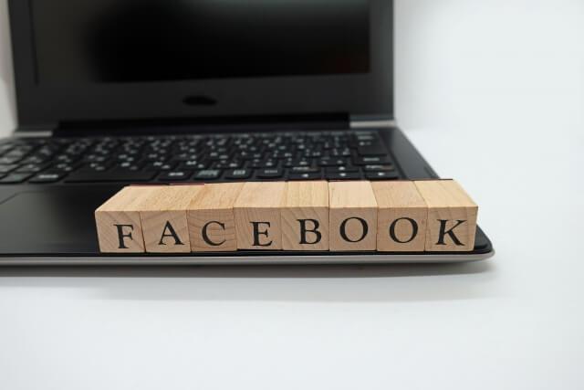 フェイスブックで誹謗中傷、どんなトラブルが多発?対応方法まとめ