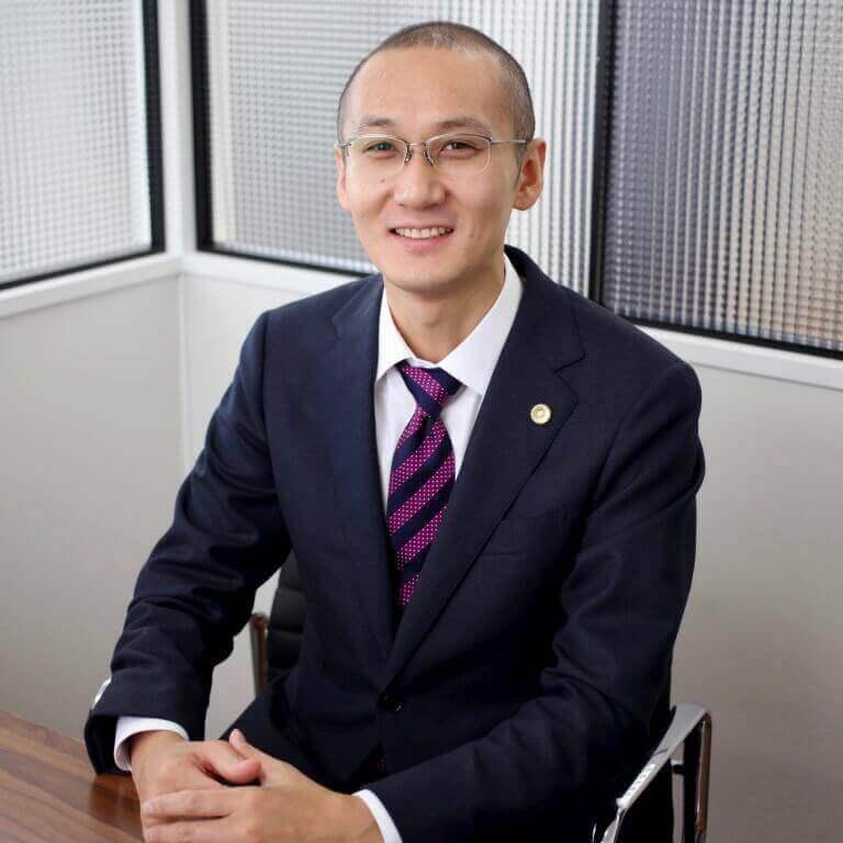 小師健志 弁護士