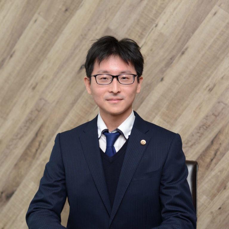 松平和茂 弁護士