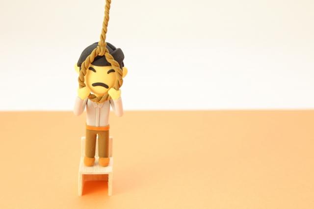 「自殺してやる」は脅迫罪に当たる?本当に自殺されたら責任を負う?