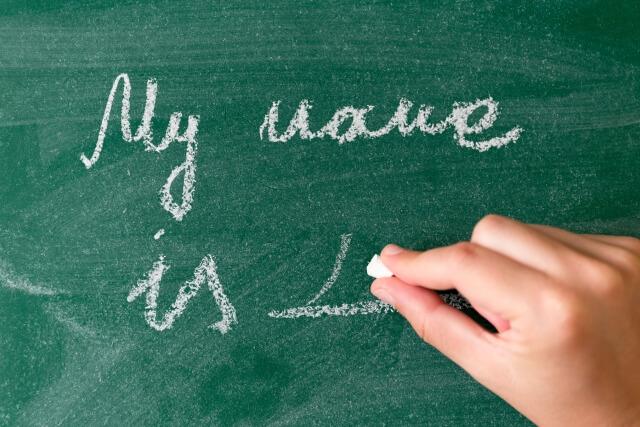 離婚後に苗字(姓)を変える?変えない?各々のメリットとデメリット