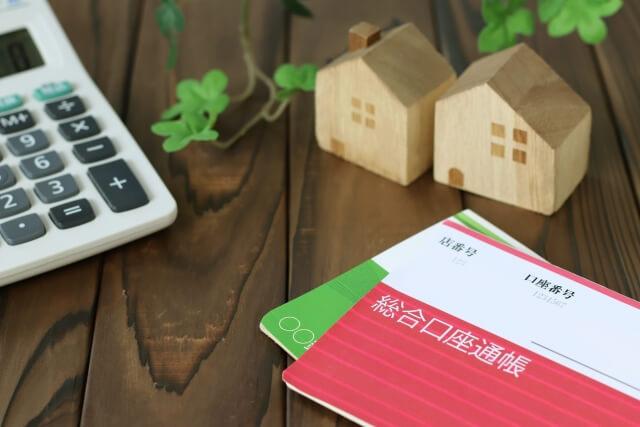 離婚に必要な費用を5つ紹介。アナタは婚姻・別居費は請求できるか?