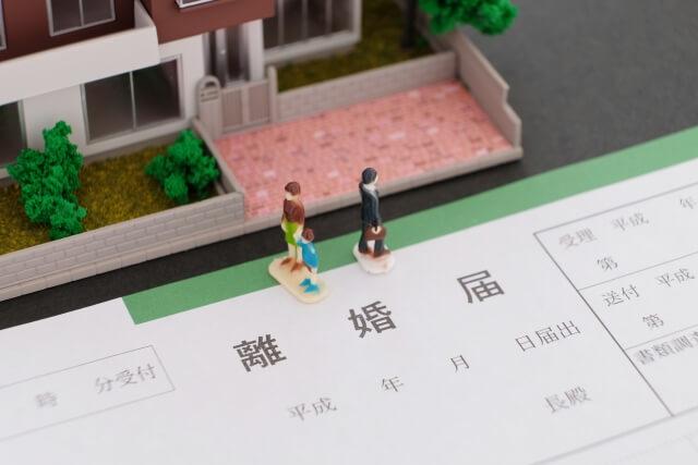 離婚届の書き方を記入例でわかりやすく解説!必要書類一覧表付き