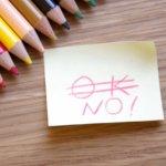 離婚届不受理申出の申請方法や解除方法をわかりやすく解説します