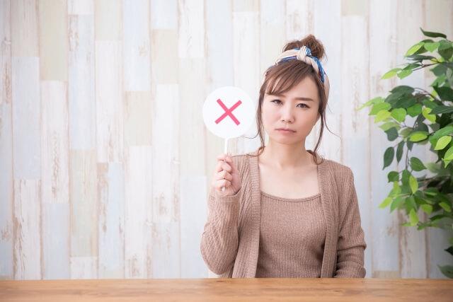 面会交流を拒否する4つのリスク|拒否を正当化できる証拠とは?
