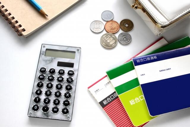 離婚の財産分与でかかる税金とは?立場別の節税方法も解説