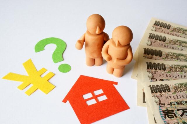 離婚で住宅ローンが残っている家を財産分与する2つの方法を弁護士が解説