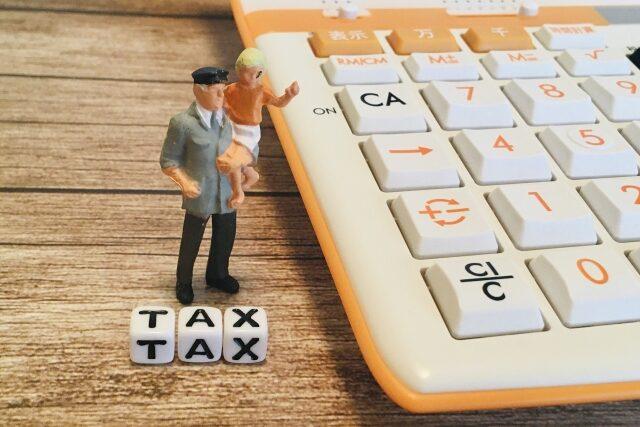 養育費は原則、税金がかからならない!例外は?扶養控除は可能?