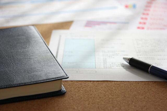 個人再生の必要書類まとめ。各書類について1つずつ分かりやすく解説