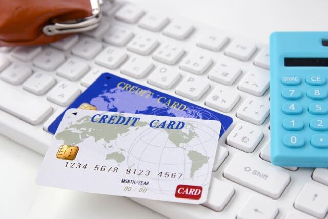 個人再生でクレジットカードは使えない?作れない?弁護士が徹底解説