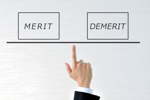 任意整理と個人再生をメリット・デメリットの視点で徹底比較しました