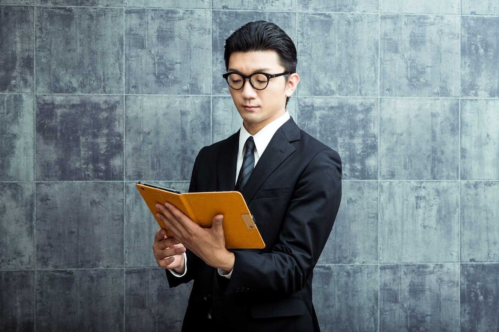 自己破産すると「破産者名簿」に名前が載る?戸籍への影響は?