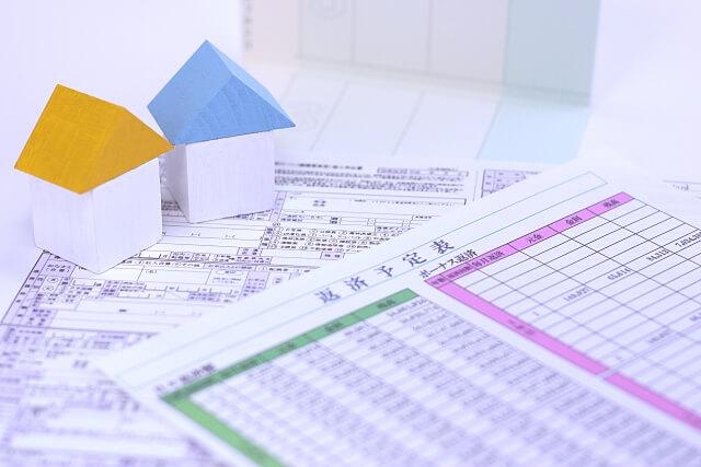 個人再生の最低弁済額はいくら?具体的な返済額とその計算方法を解説