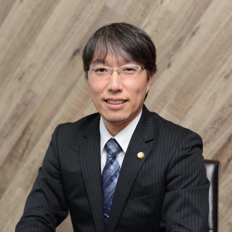 近藤健介 弁護士