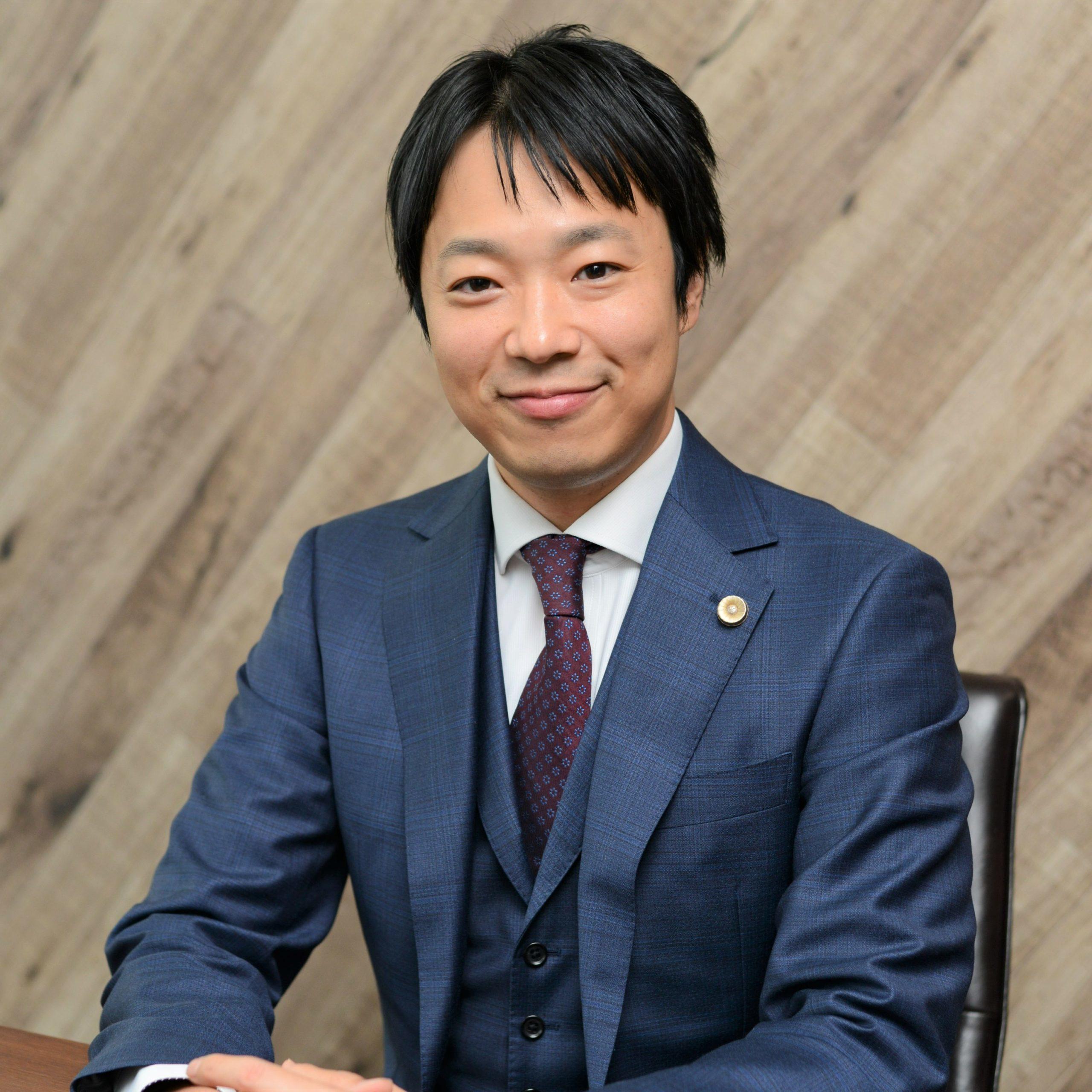 弁護士 小菅 哲宏